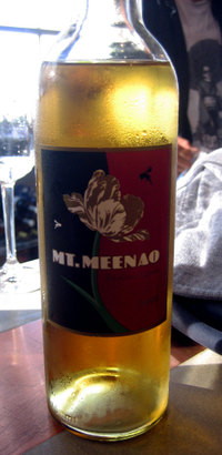 Meenao_3