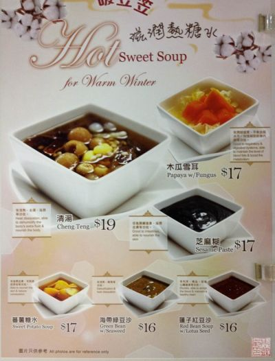 dessert soups