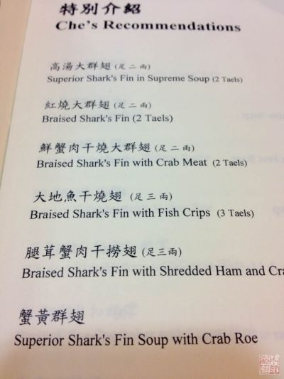 engrish menu