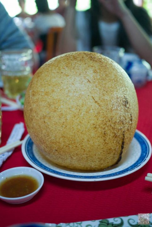 saigon puffed rice ball
