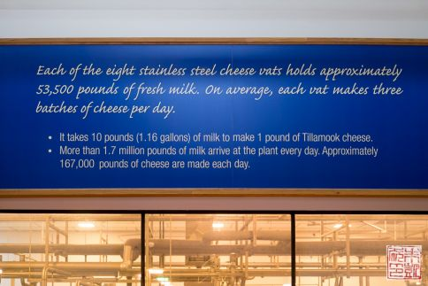 tillamook factory tour