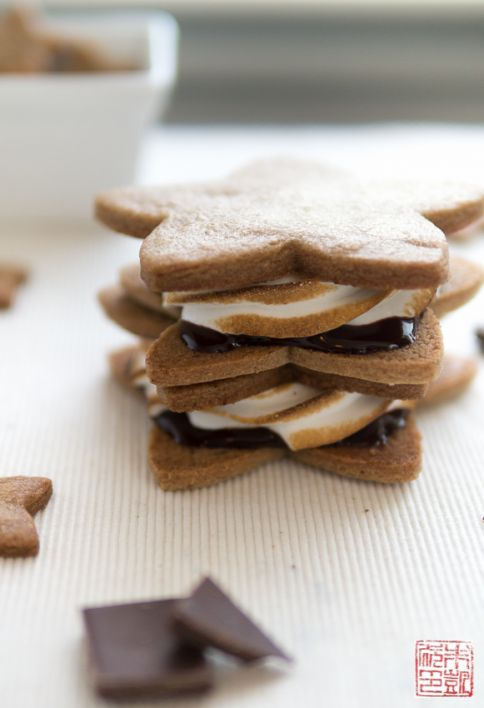 speculoos star smores side 1