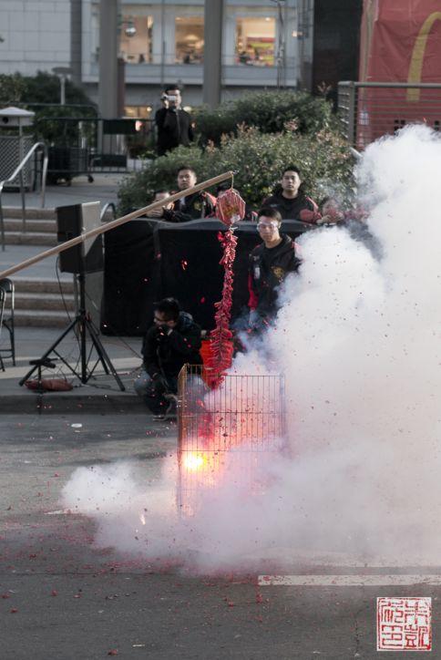 CNY parade firecracker