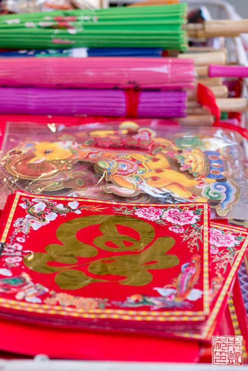 Chinatown CNY paper decs