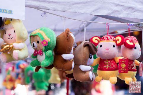 Chinatown CNY stuffed animals