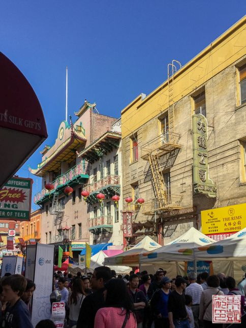 Chinatown Festival ATT