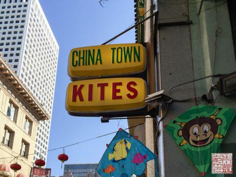 Chinatown Kites