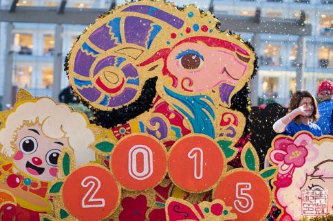 Chinatown year of sheep