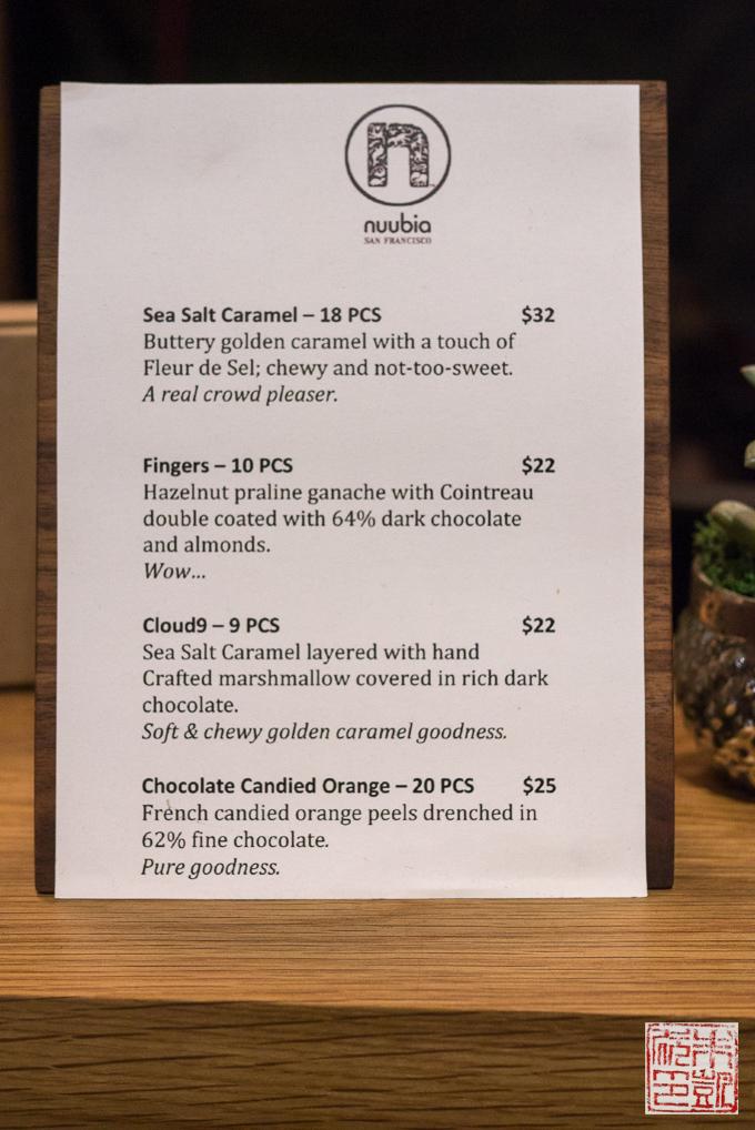 Nuubia Bonbon menu