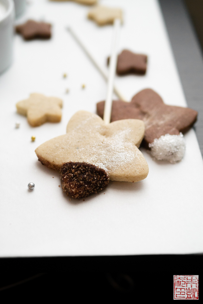 Sugar and Spice Cookie Fondue Dipped