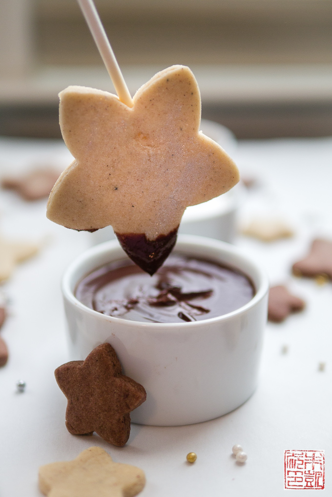Sugar and Spice Cookie Fondue Dipping
