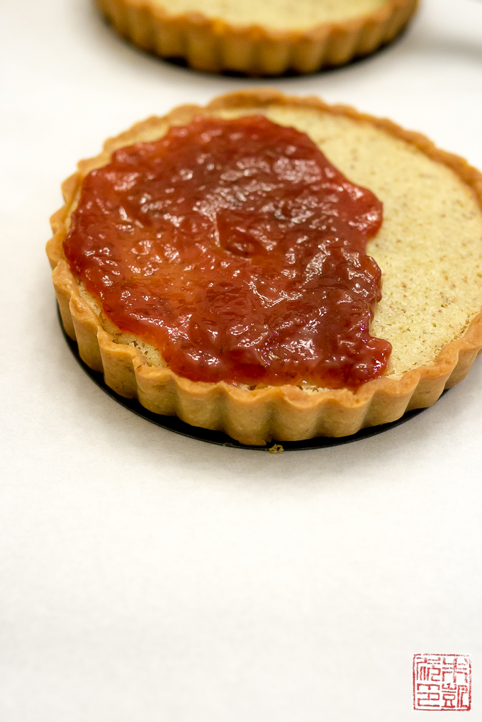 PastryNow Jam