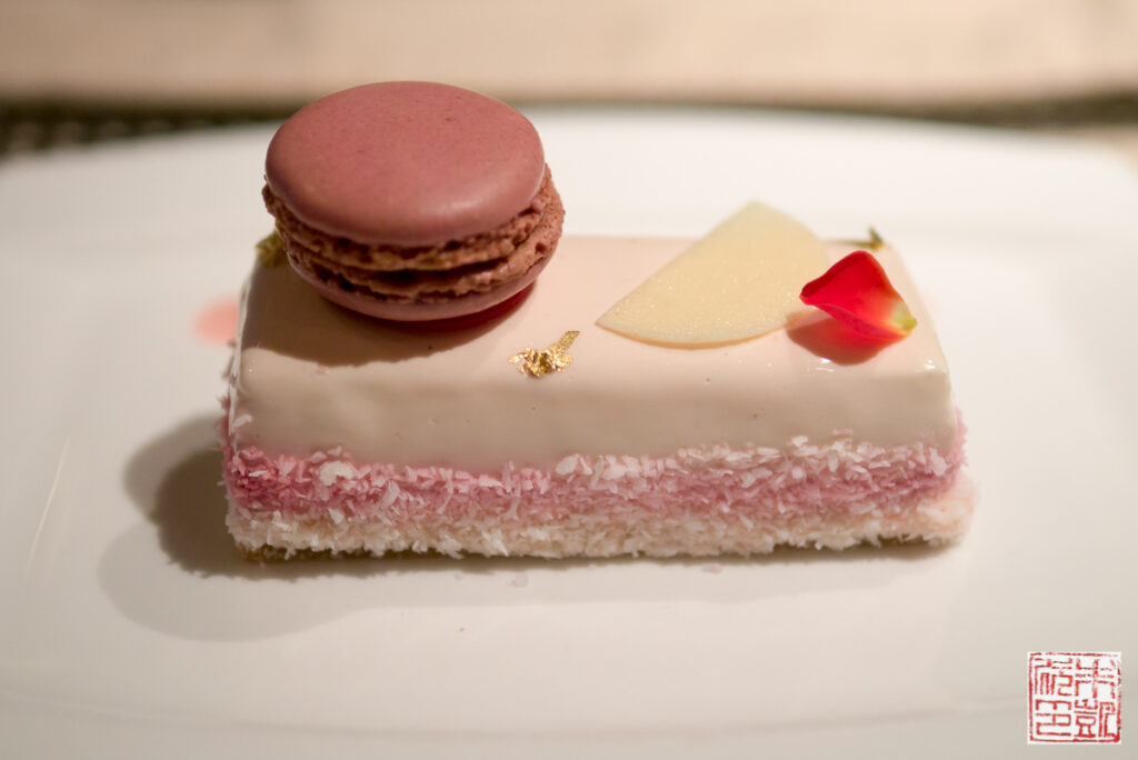 InterContinental Ispahan Cake