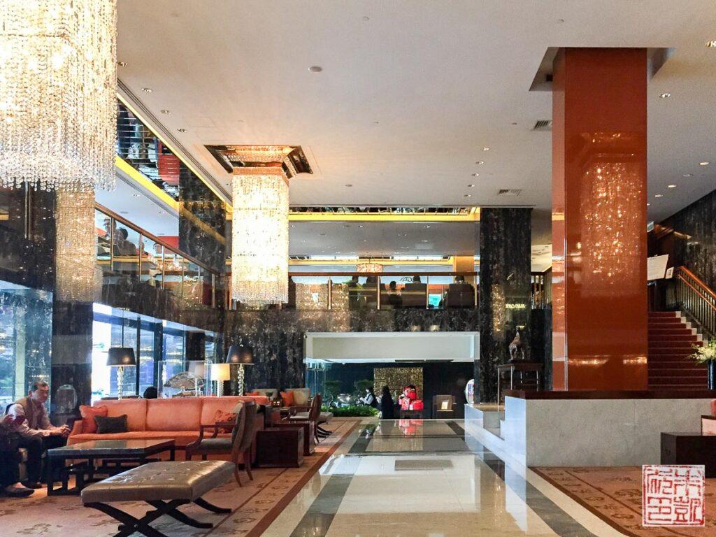 Mandarin Oriental Lobby Lounge