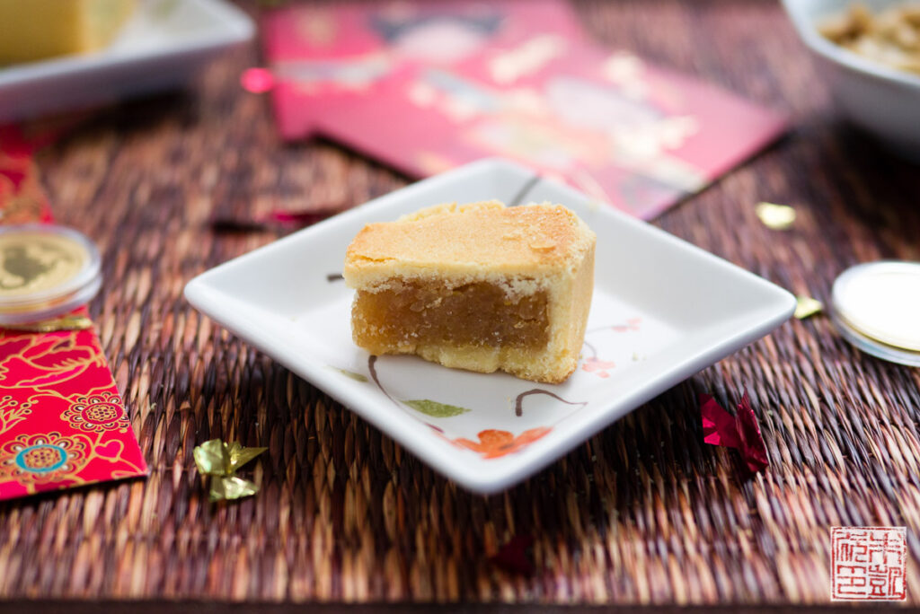 Chinese Pineapple Cake
