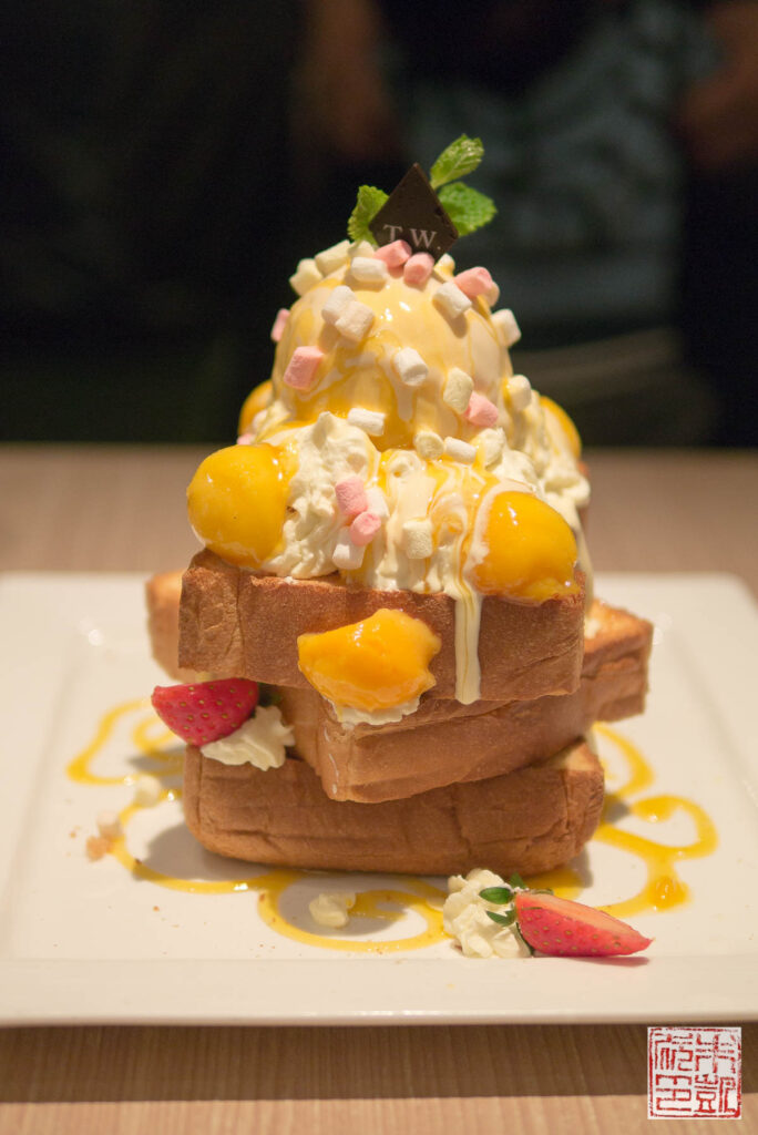 Teawood Mango Honey Toast