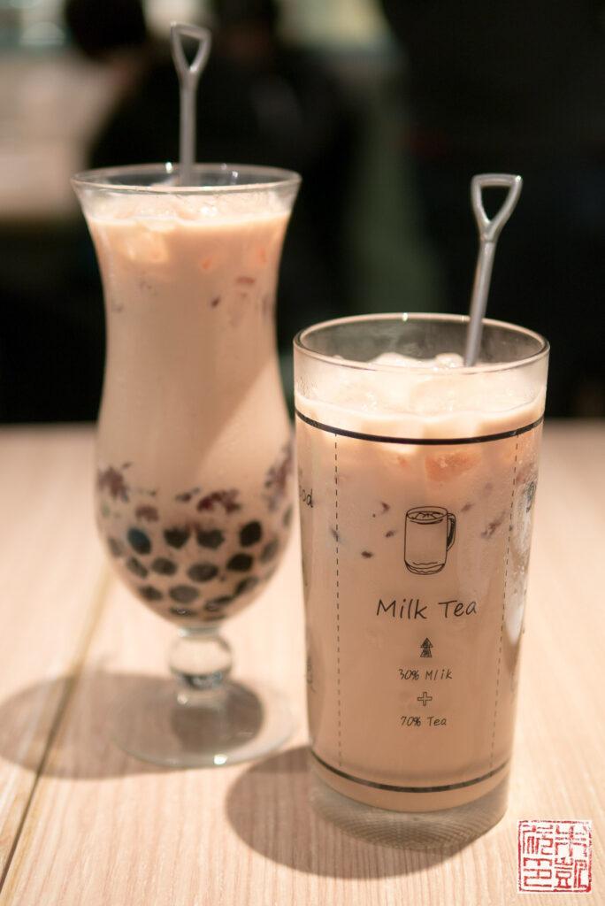 Teawood Milk Tea