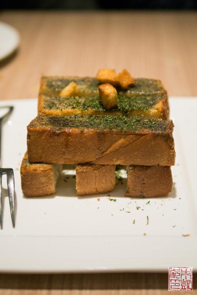 Teawood Sesame Toast