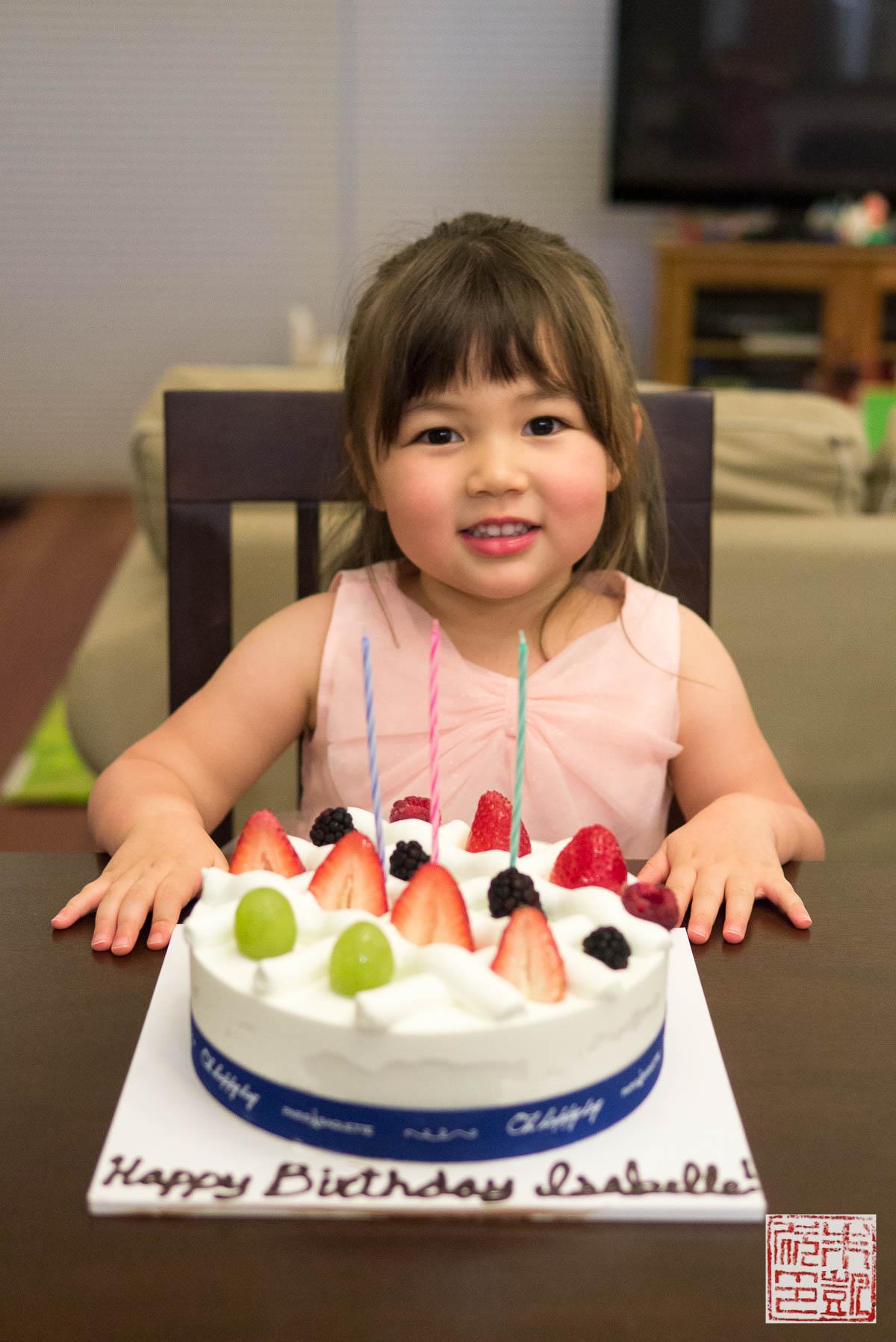 Best Birthday Cake Bakery San Francisco