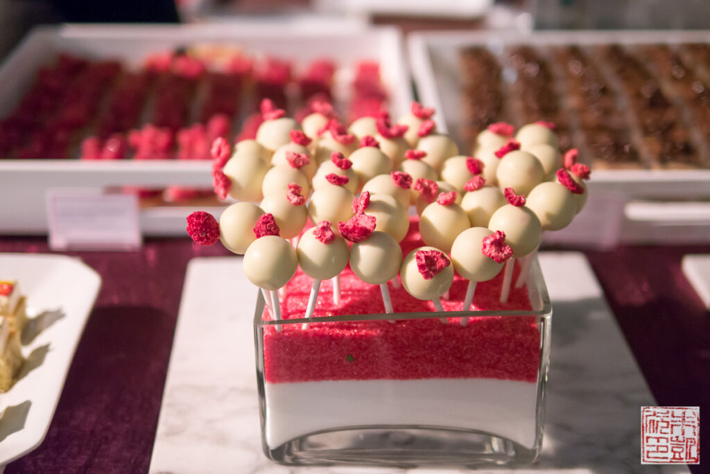 Yigit Raspberry Lollipops