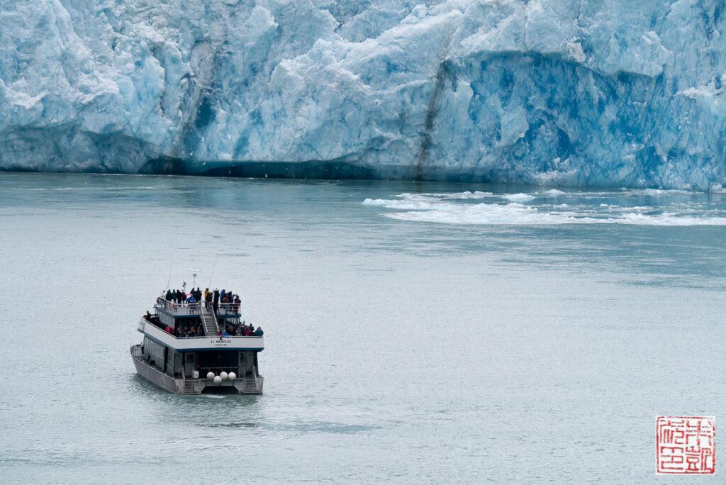 Disney Wonder Alaska Cruise Glacier Closeup
