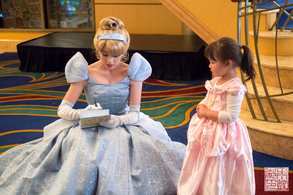 Disney Wonder Cinderella Meet Greet