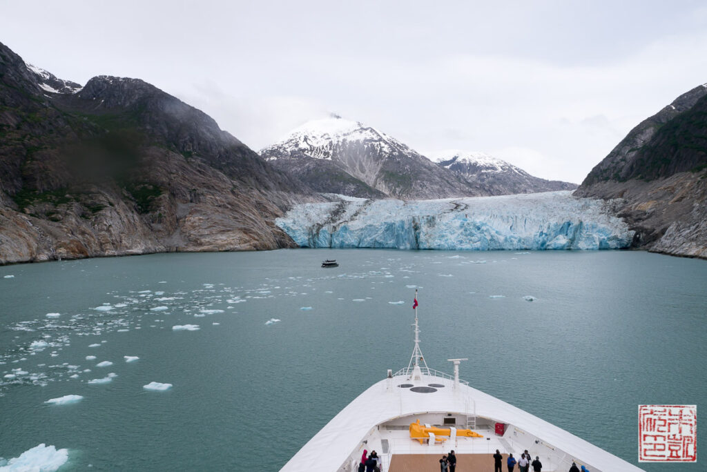 Disney Wonder Alaska Cruise Endicott Arm