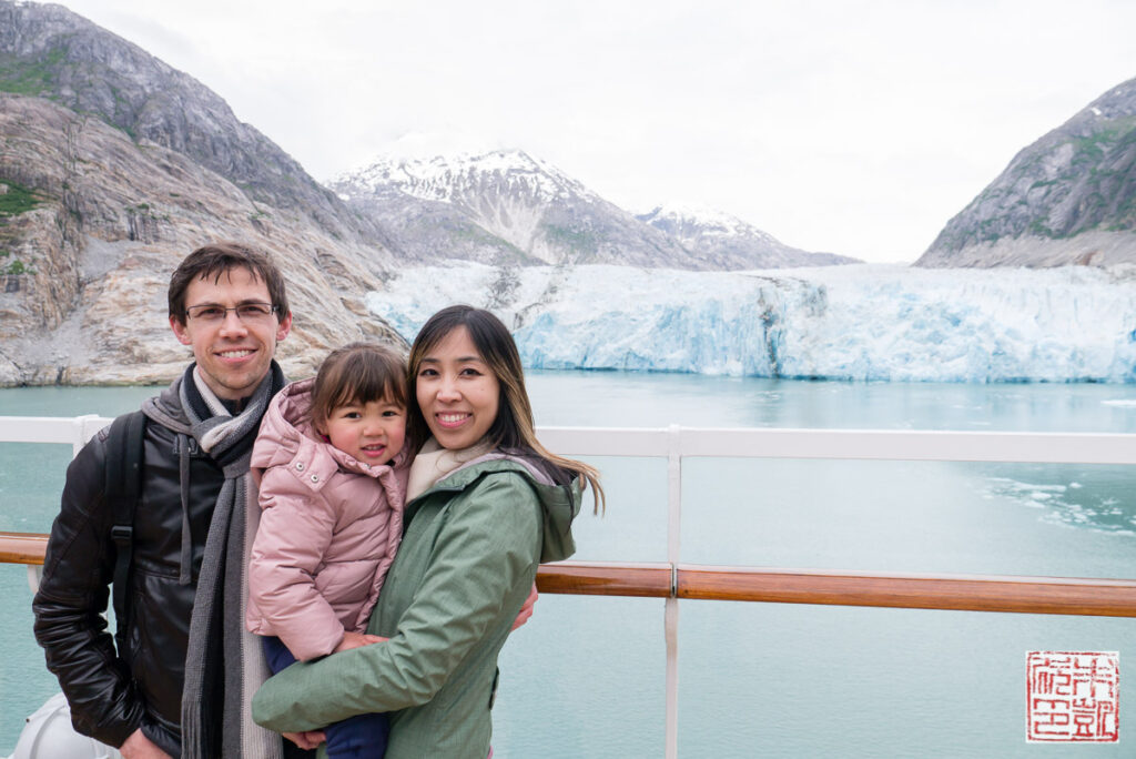 Disney Wonder Alaska Cruise Endicott Glacier