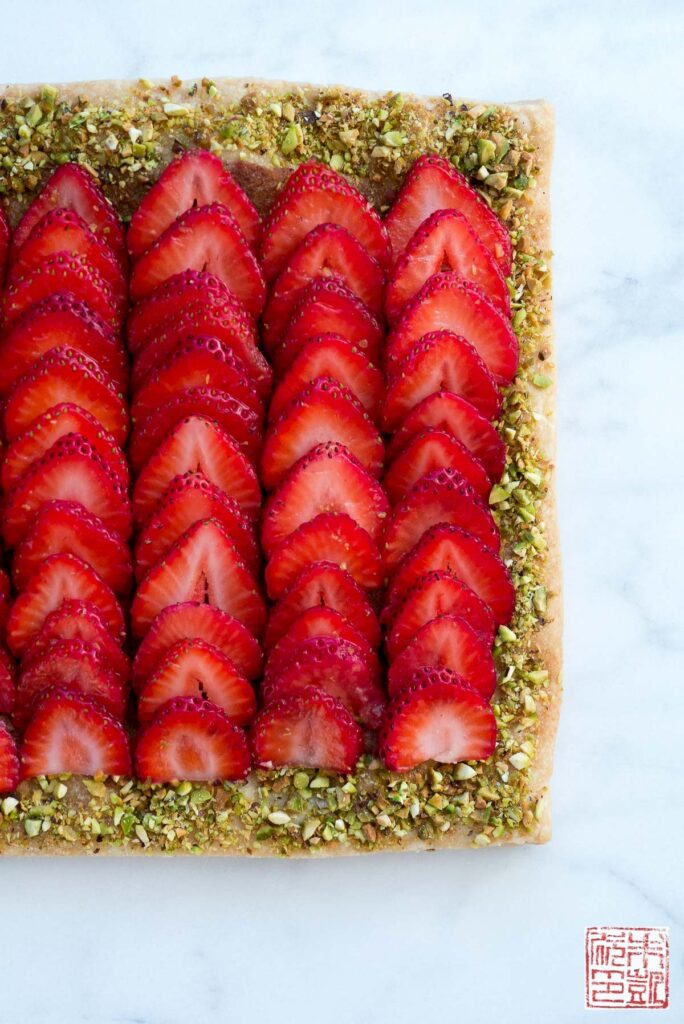 Strawberry Pistachio Frangipane Tart Side