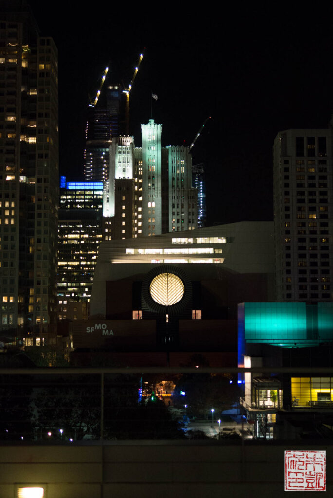 SFMOMA from City View