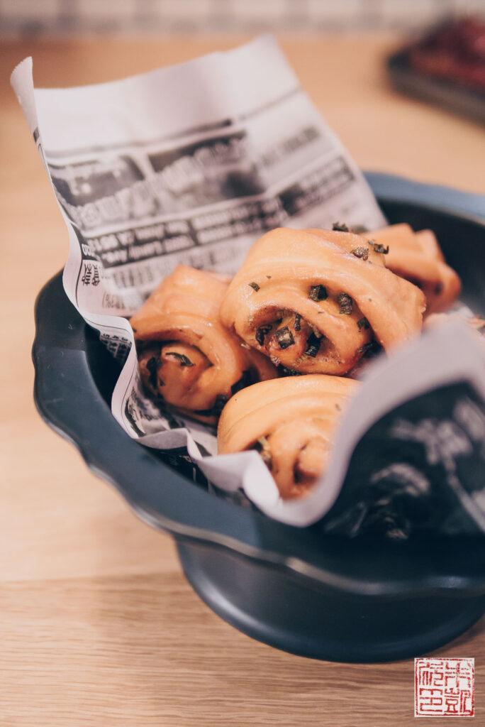 china-live-scallion-bread