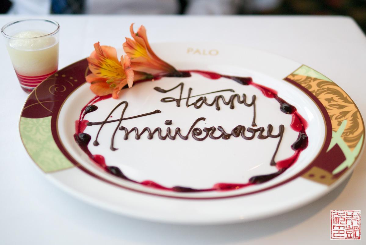disney-wonder-palo-dinner-anniversary