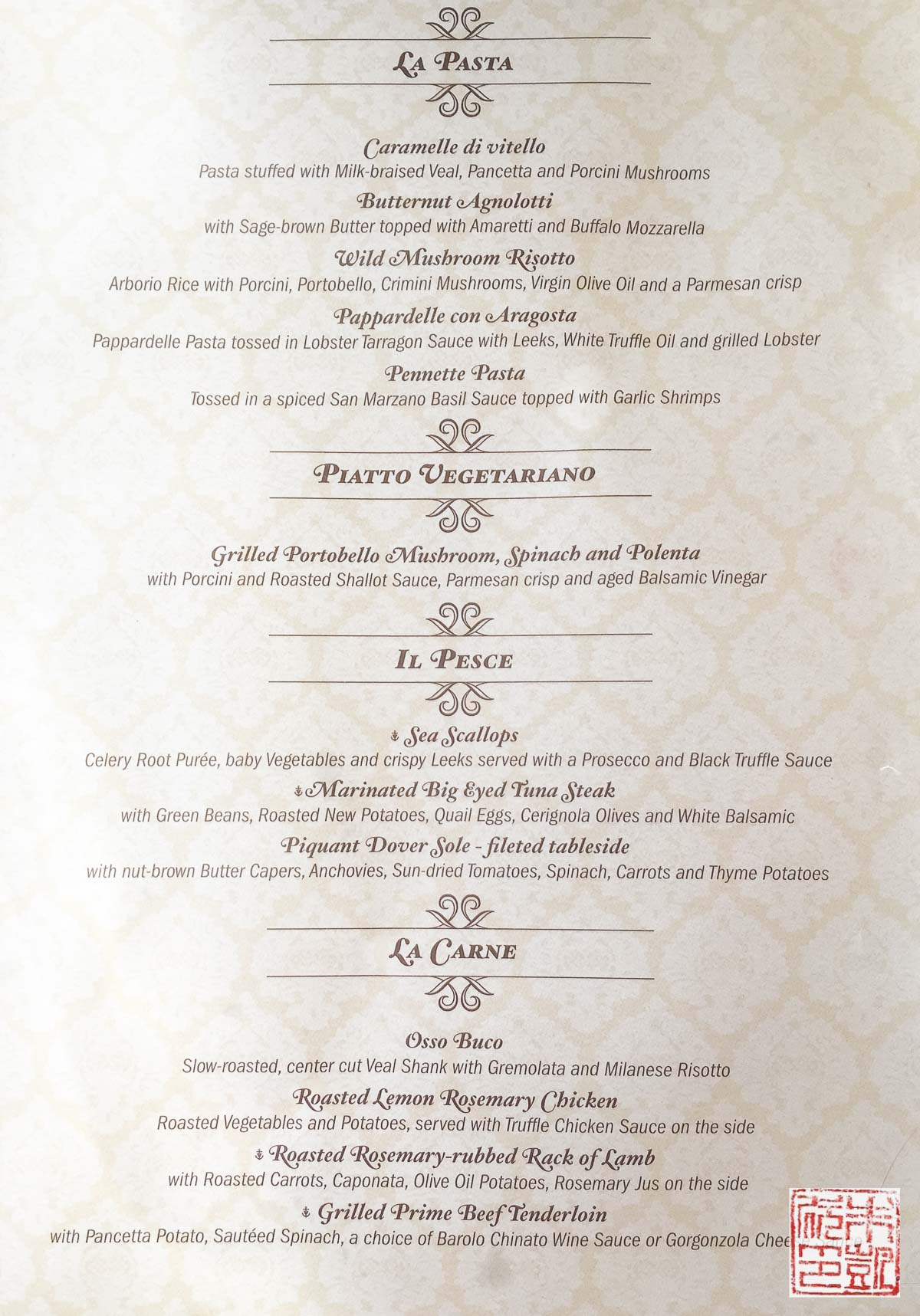 disney-wonder-palo-menu-2