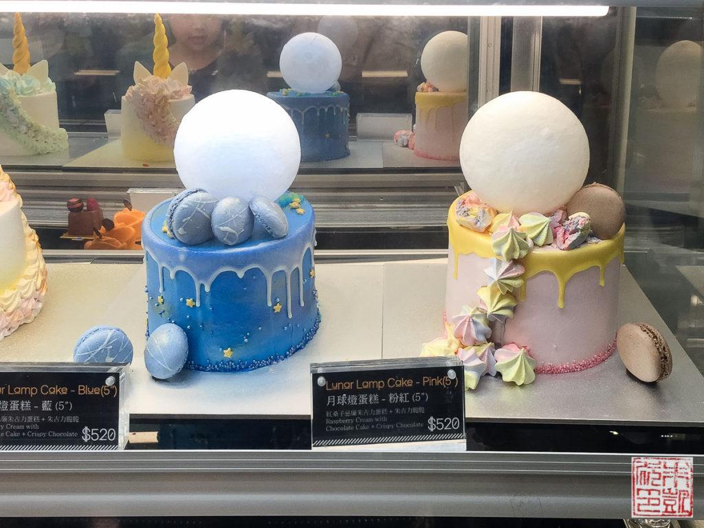 Lunar Cakes