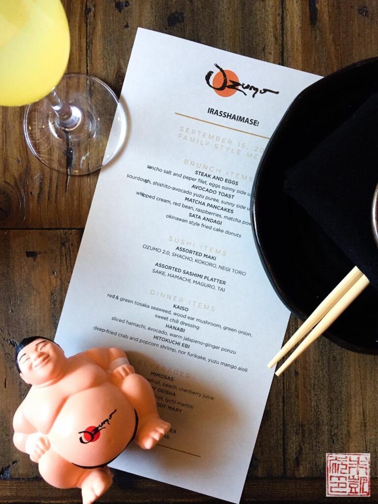 Ozumo Brunch Menu