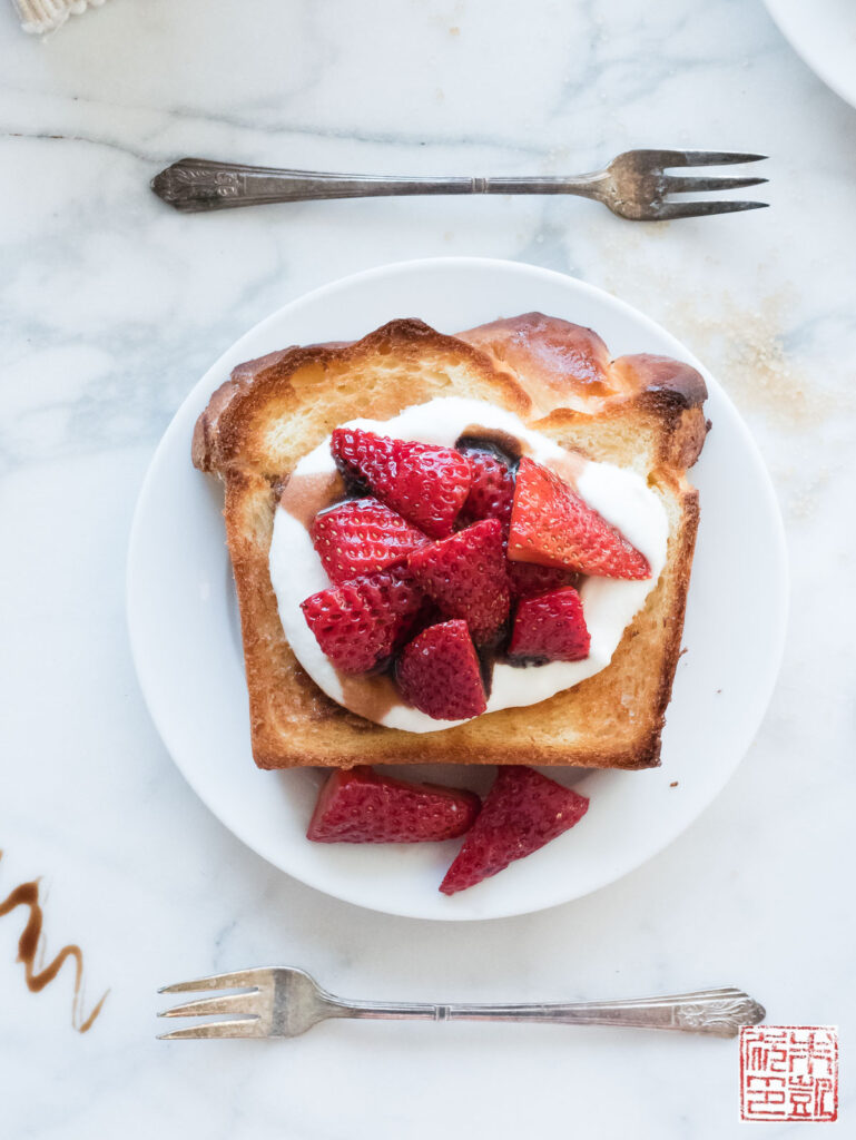 Strawberry Brioche Toast Overhead