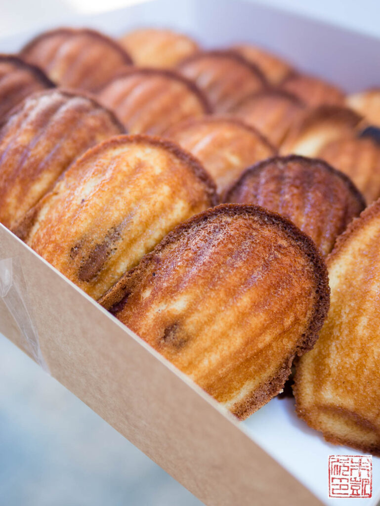 Christophe Madeleines 2