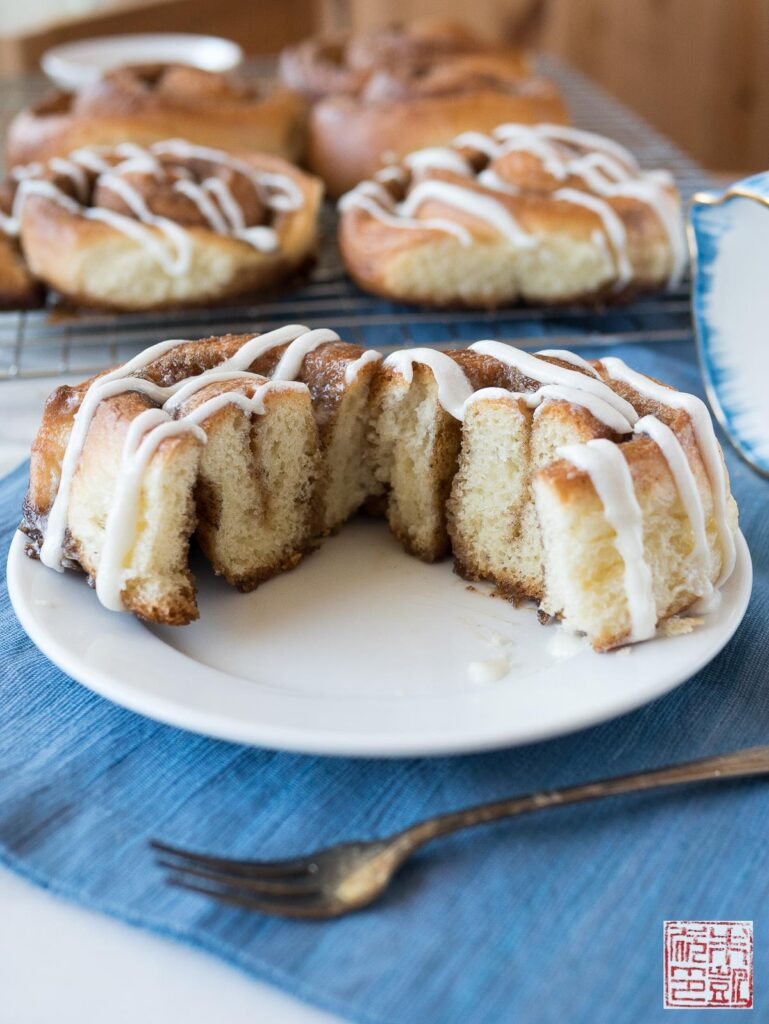 Pastry Love Cinnamon Roll Cut