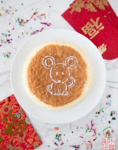 Chinese New Year Cotton Cheesecake (Year of the Rat)