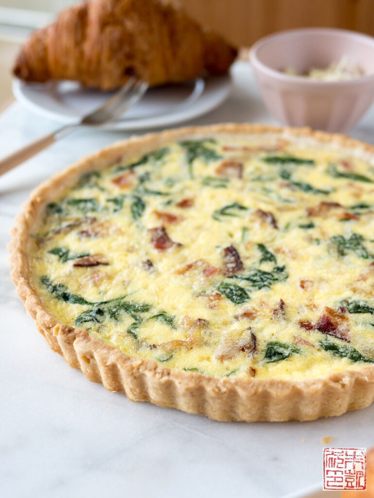 Bacon and Spinach Quiche side
