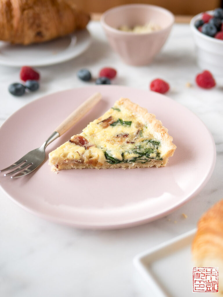 Bacon and Spinach Quiche slice