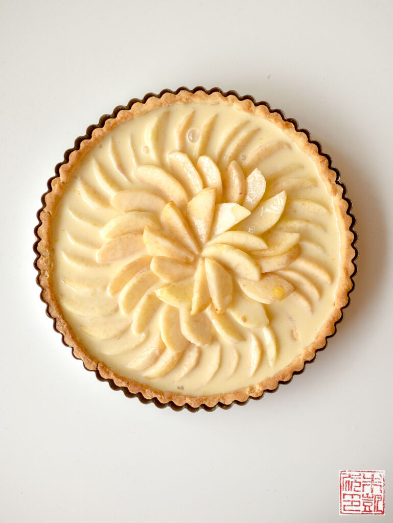 Alsatian Apple Tart Prebake