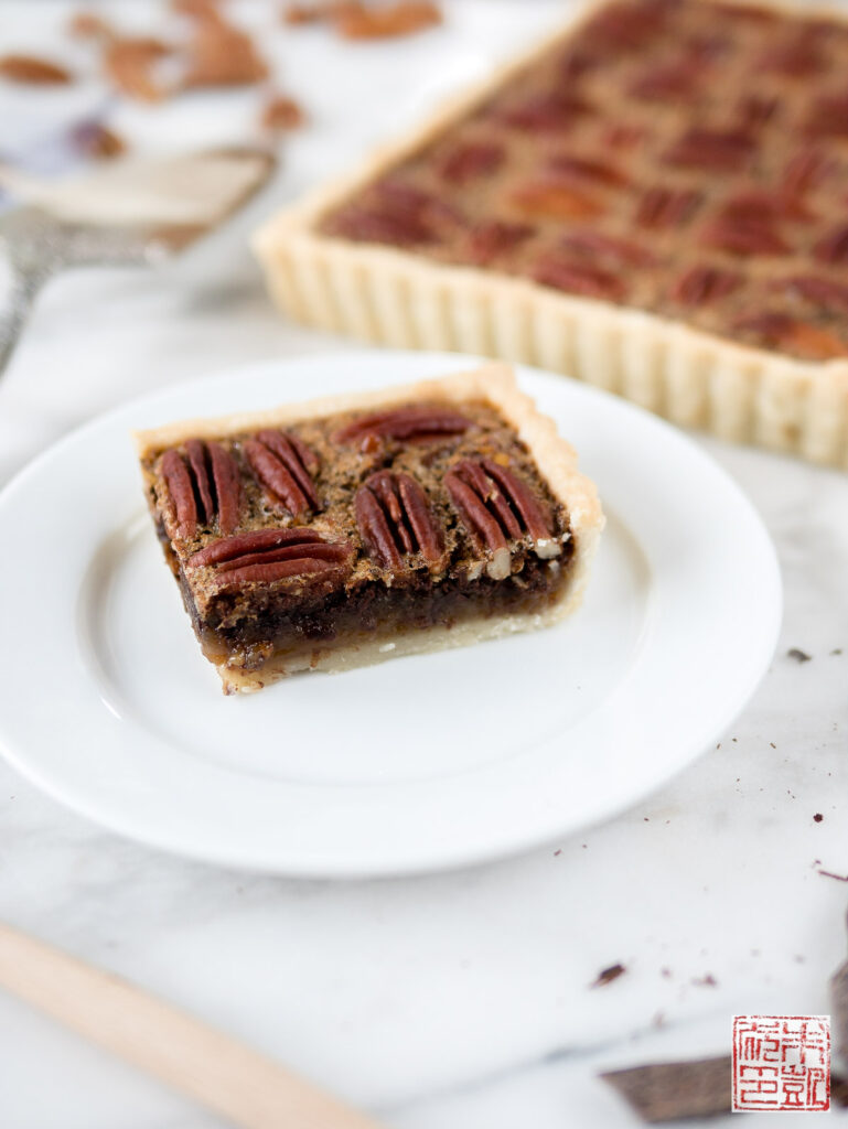 Chocolate Pecan Tart Slice Side