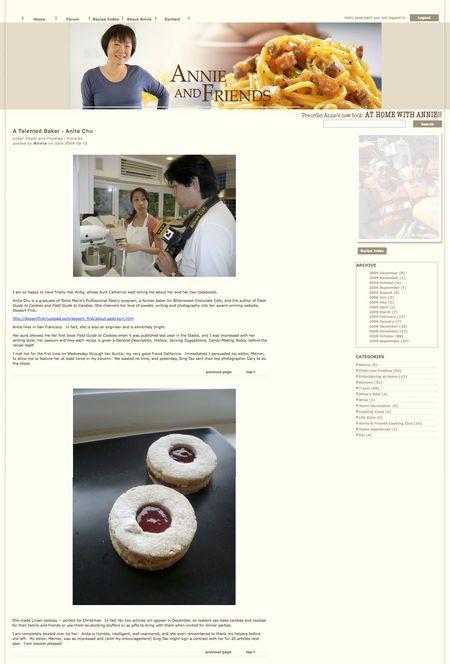 Anniewebsite