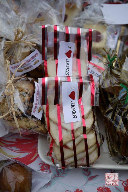 Bake Sale for Japan